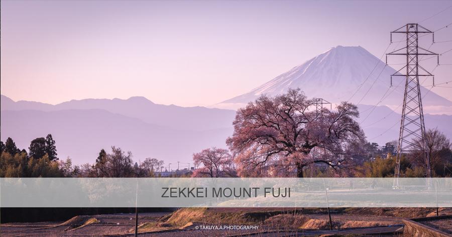 絶景まとめ 富士山の絶景スポット