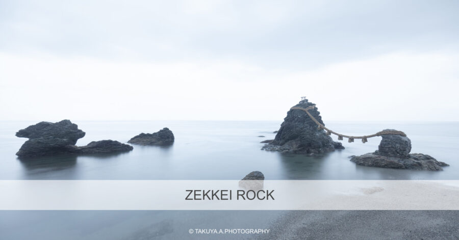 絶景まとめ 奇岩の絶景スポット