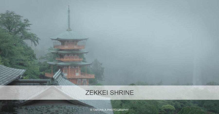 絶景まとめ 神社の絶景スポット