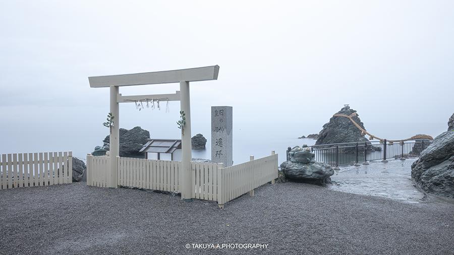 三重県の絶景 二見興玉神社の夫婦岩