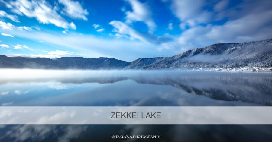 絶景まとめ 湖の絶景スポット