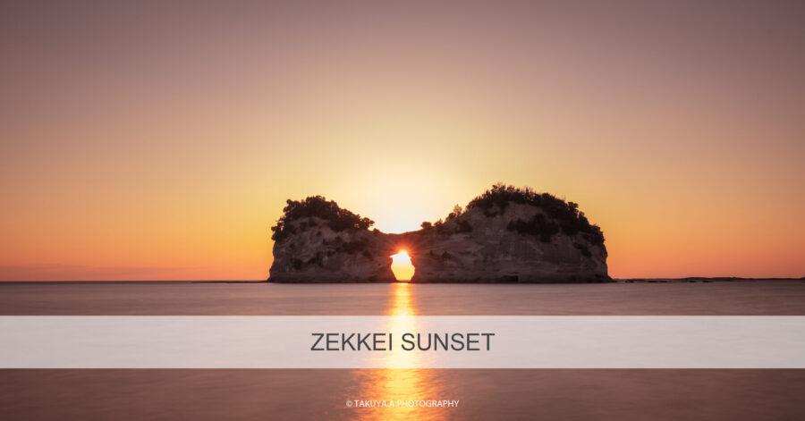 絶景まとめ 夕日の絶景スポット