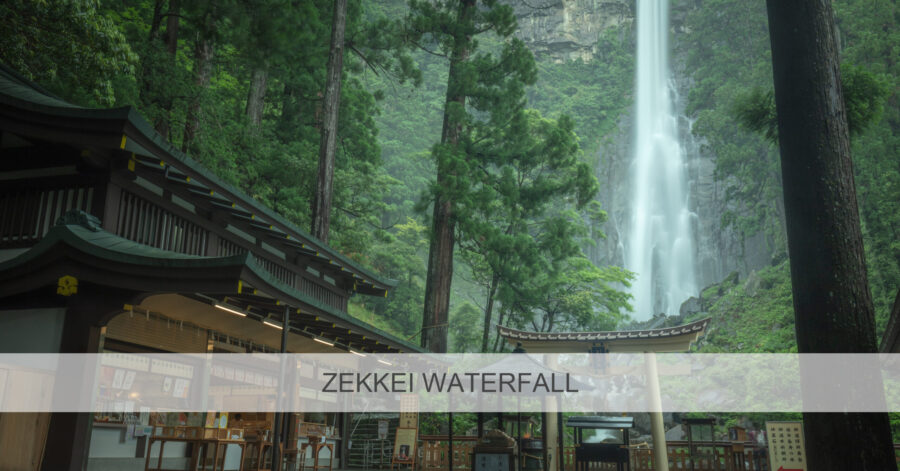絶景まとめ 滝の絶景スポット