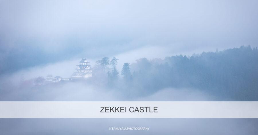 絶景まとめ 城・城跡の絶景スポット