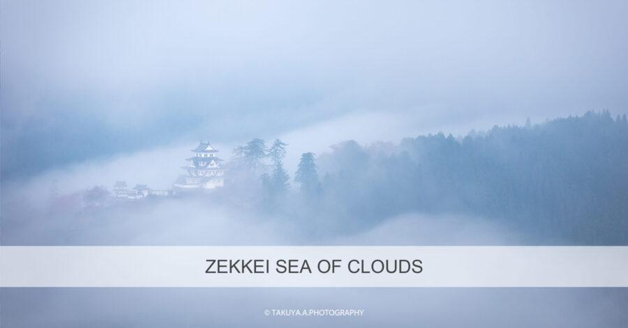 絶景まとめ 雲海の絶景スポット